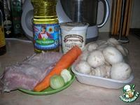 Мясо в сметане с грибами ингредиенты