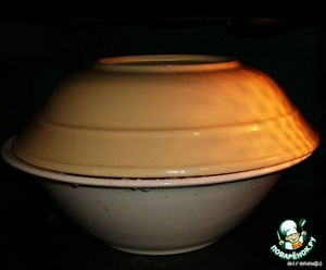 On the bottom of the dish, pour a little water and put in the microwave for 20 min at a power of 800 - 1000 watt