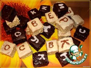 Застывшие шоколадные кубики разрисовываем: буквы или цифры, или картинки... Что вам больше нравится.
