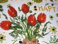 Фаршированные помидоры Букет Весны ингредиенты