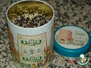 Хорошенько перемешиваем. Далее завариваем как обычный чай. Приятного чаепития!