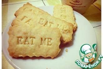 Рецепт: Классическое печенье шортбред Съешь меня