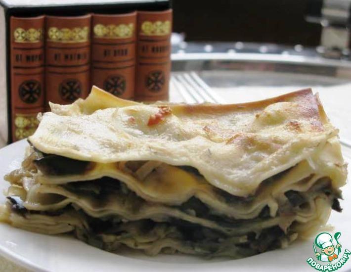 Рецепт: Постная лазанья с грибами и баклажанами
