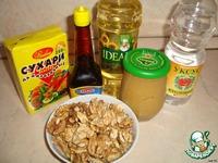 Ореховый соус ингредиенты