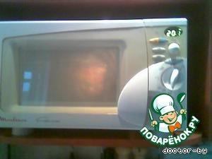 накрываем и ставим в микроволновку на режим микро 900 Вт на 20 мин