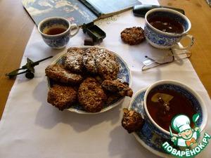 Multi-oatmeal cookies