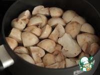 Суп Японика ингредиенты