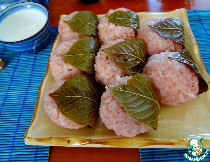 Рецепт: Сакура мОчи