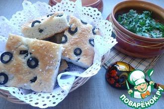 Рецепт: Постная хлебная лепешка с маслинами