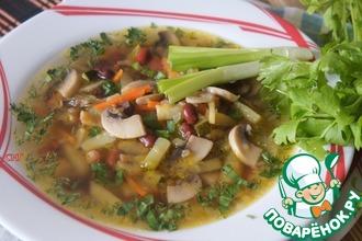 Рецепт: Грибной суп с фасолью