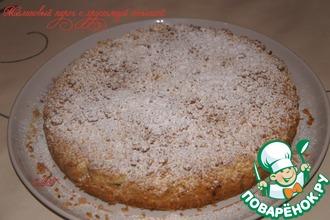Рецепт: Малиновый пирог с хрустящей посыпкой