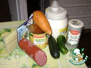 "Салат ""Венеция-1 "" – кулинарный рецепт"