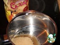 Клубнично-кокосовый десерт с карамелью ингредиенты
