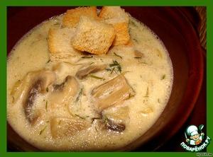 Бархатный грибной суп – кулинарный рецепт