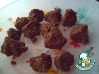 Конфеты Лакомка ингредиенты
