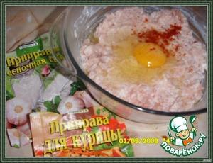 Потом добавить в фарш яйцо, чуточку соли (уточняю - соли - буквально на кончике ножа). черного перца тоже немножко, щепотку.