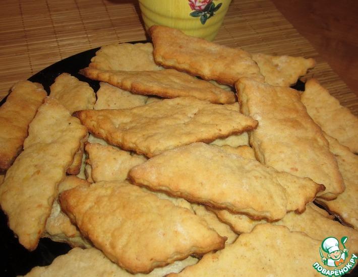 Рецепт: Печенье Аргентинское