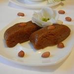 Домашняя арахисовая халва