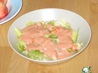 Салат из авокадо с креветками и розовым соусом ингредиенты