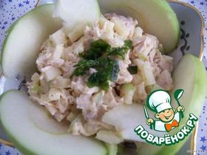 Салат «Яблоко Карри» – кулинарный рецепт