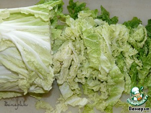 Salad, slice crosswise