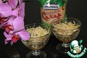 Рецепт: Легкий салат с пикантной заправкой