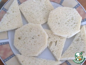 With bread cut the peel and pulp impart any desired shape.  I have hexagon, triangle, square.