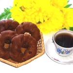 Кофейно-шоколадные бублики с изюмом