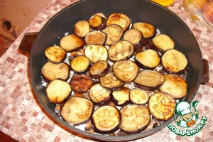 ... then roasted eggplant (please note, in the upper left corner of the Ghost repair)