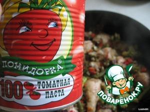 После того, как овощи дадут сок, взять томатную пасту