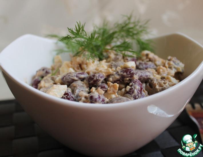 Рецепт: Салат фасолевый с куриными сердечками