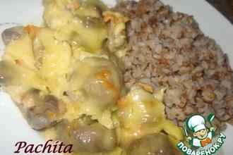 Рецепт: Куриные желудочки в сливочном соусе
