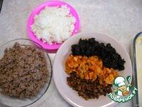 Губадия с мясом, рисом и сухофруктами ингредиенты