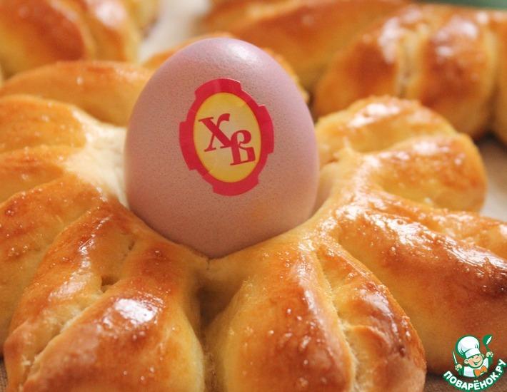 Рецепт: Пасхальные булочки-подставочки для яиц