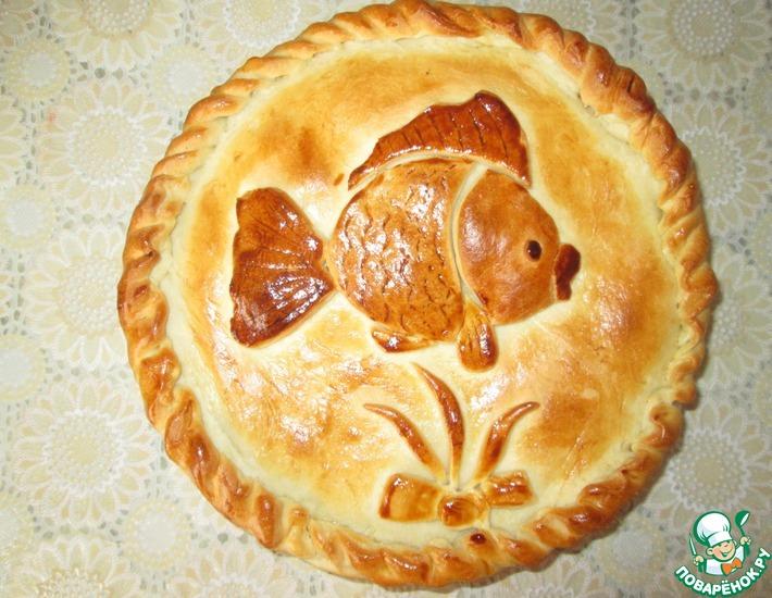 Рецепт: Пирог с консервированной горбушей Золотая рыбка