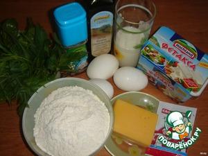 Подготовьте муку, сыры, молоко комнатной температуры, яйца, оливковое масло, дрожжи, соль, перец, тмин и зелень.    Обычно я беру базилика чуть больше, чем остальных трав.