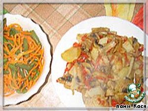 4. Содержимое двух сковородок перемешиваем (оно уже готово). Подаем с салатом из моркови и зеленой фасоли (корейским).