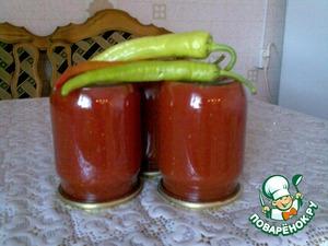 Поставить варить ещё на один час. За 5 минут до конца варки в кетчуп добавить горчицу, уксус и крахмал, разведённый в 1ст. л. холодной кипячёной воды. Закатать стерелизованными крышками, перевернуть до остывания. Выходит 5-6 банок,ёмкостью 0,5л.