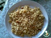 "Пирог ""Месяц"" ингредиенты"