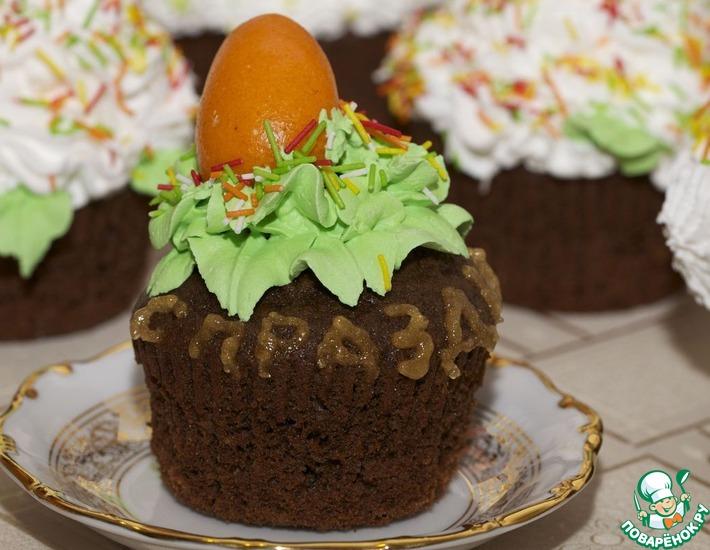 Рецепт: Праздничные кексы