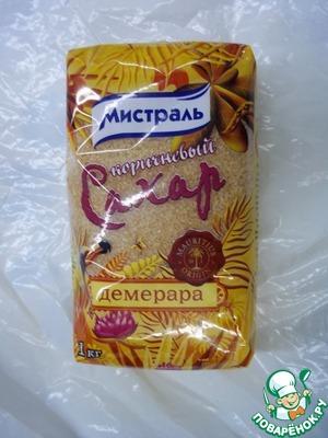 """Хлеб """"Пикантный"""" – кулинарный рецепт"""