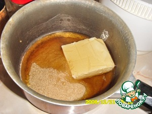 Put in a saucepan the honey,sah.sand,oil put on the fire,stirring occasionally,heat until until Mar.sand does not dissolve.Remove the pan from the heat.Transfer to a large bowl and allow to cool completely.