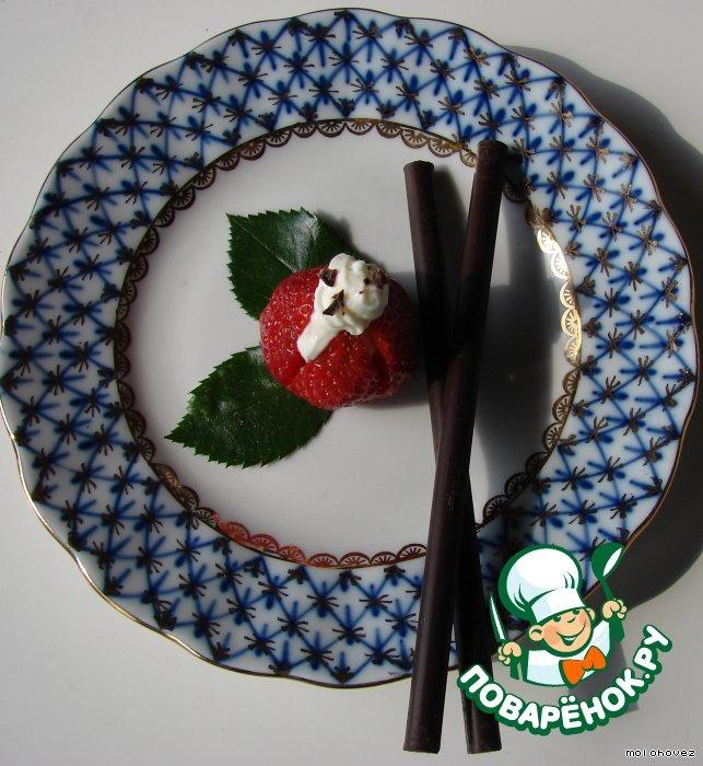 Десерт Незнакомка
