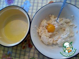 Взять яйцо, отделить белок от желтка, желток соединить с творожной массой.