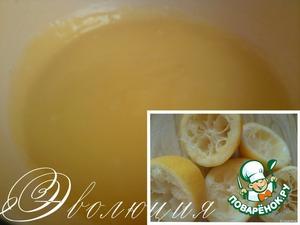 Готовим цитрусовый крем.   Яйца хорошо взбалтываем. Из лимонов выжимаем сок. Добавляем к яйцам.   Масло топим на огне. Немного остужаем. Высыпаем в него 1 стакан сахар и яйца с лимонным соком. Ставим на огонь, непрерывно помешивая, доводим до загустения.