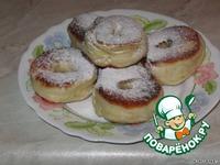 Сдобный пирог со сливами ингредиенты