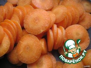 Морковь режем кружочками