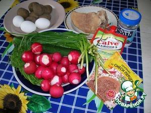 """Отвариваем мясо до готовности, варим в """"мундире"""" картофель, яйца. Моем овощи и зелень."""