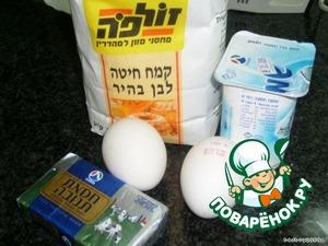 Заняться тестом: 2 ст. муки, 125 гр сметаны, 125 гр масла, 2 яйца, соль.