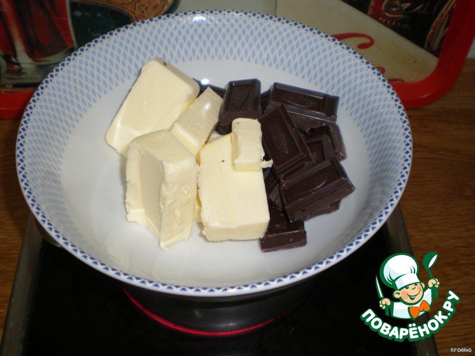 Brownies пирожное